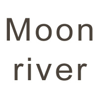 Moon river (Mercer / Mancini) (1)